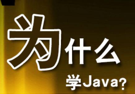 北京Java培训机构.jpg